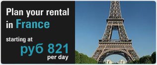 Rent a car for France