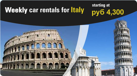 Weekly car rental deals for Italy