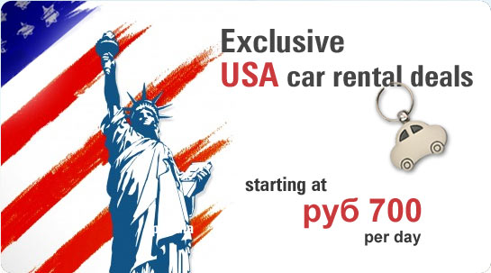 Exclusive summer special rental offer for USA