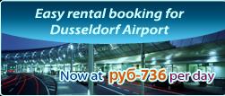 Car rental companies zagreb airport for Berlin tegel rent a car